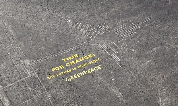 Greenpeace pic