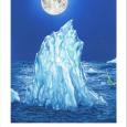 Moon Jumbo FONT