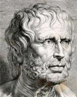 Seneca smaller