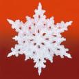 Snowflake Jumbo FONT